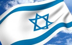 דגל-ישראל-300x188